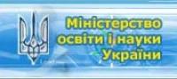 mon_ukraine